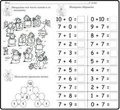 1st Grade Math, First Grade, Grade 1, Counting To 20, School Worksheets, School Subjects, Preschool Math, Mathematics, Diys