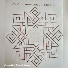 Basic step by step demo for a celtic knot kolam. Basic step by st Rangoli Designs With Dots, Rangoli With Dots, Beautiful Rangoli Designs, Kolam Designs, Art Designs, Kolam Rangoli, Padi Kolam, Form Drawing, Graph Paper Art