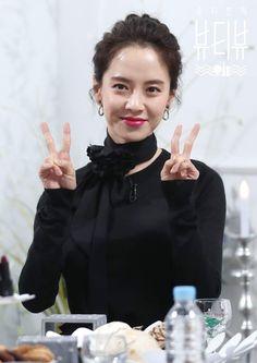 Song Ji Hyo starring in Beauty View