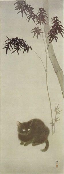 菱田 春草(ひしだ しゅんそう)「竹に猫」                                                                                                                                                     もっと見る