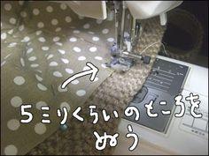 麻ひもかごバックの内布のつけ方14