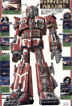 X-Bomber (Big Dai-X)