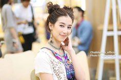 Mint Chalida