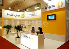 Hanghe Brazil,English Booth Design,Xi′an Huanghe Photovoltaic Technology Co., Ltd. Exhibition Hall Planning【Demage English Exhibition Company】
