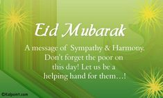 happy eid Mubarak wishes, messages, Images 2021 pics gifs gifts Eid Mubarak Wishes Images, Eid Mubarak Pic, Happy Eid Mubarak Wishes, Eid Mubarak Messages, Happy Ramadan Mubarak, Eid Mubarak Quotes, Eid Greeting Messages, Sympathy Messages, Eid Mubarak Greeting Cards