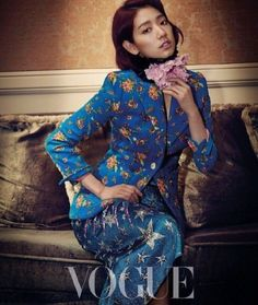 Park Shin Hye Covers June 2017 Vogue Taiwan | Couch Kimchi