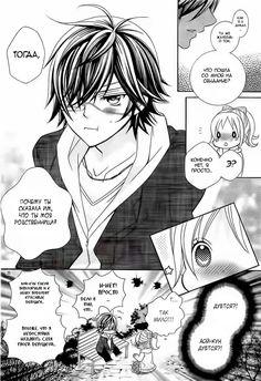 Чтение манги Кобаяши настолько милые, что аж больно! 4 - 19 - самые свежие…