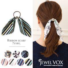 Metal Hair Clips, Diy Hair Bows, Diy Hair Accessories, Pearl Hair, Scarf Hairstyles, Hair Ties, Hair Hacks, Hair And Nails, Hair Beauty