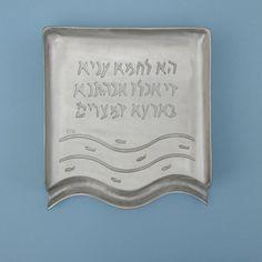 Passover Matzah plate designed by Shraga by ShragaLandesmanArt