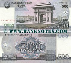 North Korea 500 Won 2008 (2009)