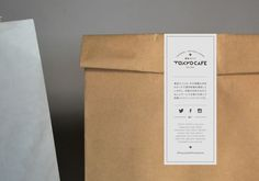 Branding and Packaging Design: Tokyo Cafe by Marlon Mayugba