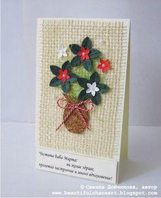Burlap, Card Ideas, Cards, Handmade, Scrapbooking, Diy, Beautiful, Hand Made, Hessian Fabric
