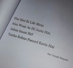 Hindi Quotes, Quotations, Qoutes, Dear Crush, Heart Touching Shayari, Deep Thoughts, Poetry, Heart Broken, Cards Against Humanity