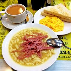 7am: Try a traditional Hong Kong breakfast | 24 Things To Do In Hong Kong In 24 Hours