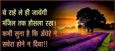 Shayari Hi Shayari: Latest Romantic Love Shayari in Hindi, Bewafa Shay...