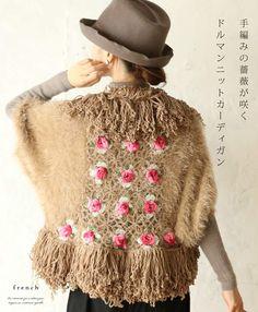 【楽天市場】【再入荷♪11月27日12時&22時より】「french」手編みの薔薇が咲くドルマンニットカーディガン:cawaii
