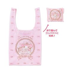 Sanrio My Melody Eco Bag with Mini Pouch Shoulder Folding Carry Bag Travel Shop #SanrioJapan