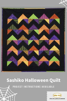"""Achieve the look of hand quilting on this spooky scary Halloween quilt with the Baby Lock Sashiko Machine. Make the stitches really """"pop"""" by selecting a brightly colored thread, such as lime green, to contrast the black background fabric. //Project instructions available through the link."""