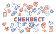 Каталог реалити квестов Сибири!