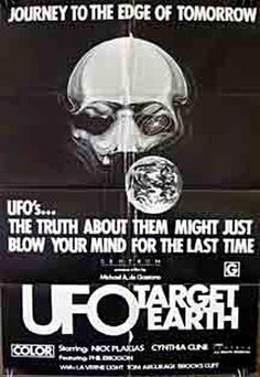 UFO: Target Earth (1974)