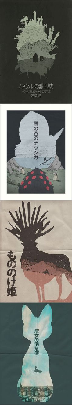 Minimalist Studio Ghibli Film Posters by OurBrokenHouse                                                                                                                                                                                 More