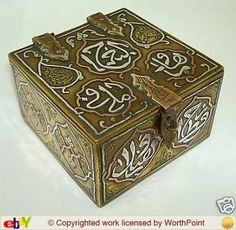 Syrian Cooper box inlaid silver with Arabic calligraphy