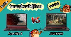 ASUS TUF FX504 VS Acer Nitro 5