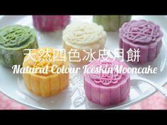 Asian Desserts, Asian Recipes, Food Documentaries, Chinese Cake, Mooncake Recipe, Glutinous Rice Flour, Chinese Dumplings, Moon Cake, Cake Flour