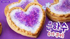 발렌타인데이♥ 은하수 슈가쿠키 만들기 - Ari Kitchen(아리키친)