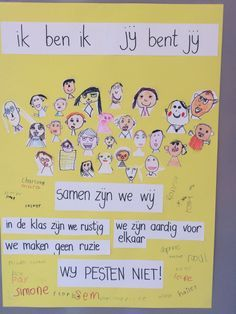 Kindergarten - Back To School Beginning Of The School Year, First Day Of School, Back To School, School Stuff, Classroom Behavior Management, Classroom Jobs, Educational Leadership, Educational Technology, Primary Education