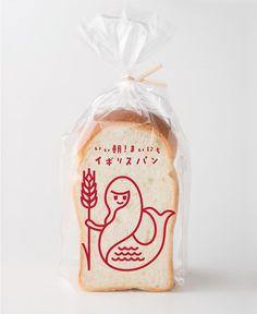 ears | works Clever Packaging, Bread Packaging, Dessert Packaging, Bakery Packaging, Food Packaging Design, Packaging Design Inspiration, Branding Design, Food Graphic Design, Japanese Graphic Design