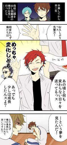 流星隊 Ensemble Stars, All Anime, Anime Comics, Thats Not My, Geek Stuff, Pixiv, Knights, Gaming, Reading