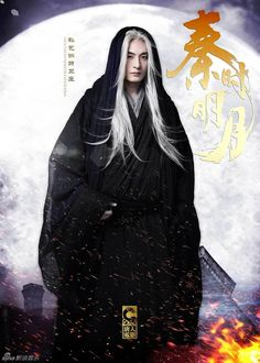 Sun Yizhou as Wei Zhuang in Qin's Moon (would be a cool Thranduil) Michelle Chen, Chinese Tv Shows, Thranduil, Drama Movies, Asian Actors, Grunge Outfits, Live Action, Art Reference, Movie Tv