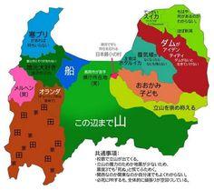 Hootsuite Toyama, Japanese Language, Good People, Geography, Naver, Twitter, Shiho, Image