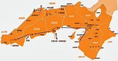 熱血威爾:超愛戰國歷史的熱血日本旅遊達人: 2013.中國地區(岡山、廣島、大阪、和歌山)自由行全覽