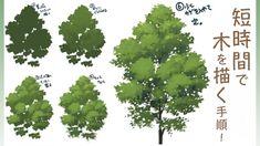 自然物の中でも特に描く機会が多い「木」。屋外のイラストでは大量の木が背景に入ってくることもあり、木を短時間で描くことができれば、イラスト制作もスムーズに進むと思います。そこで今回は、木の描き方をTwitterにまとめていらっしゃった、ベカサクさんの解説イラストから、短時間で木を描く方法を見てみましょう! Digital Art Tutorial, Digital Painting Tutorials, Art Reference Photos, Digital Painting, Grass Painting, Environmental Art, Ghibli Art, Landscape Drawings, Environment Painting