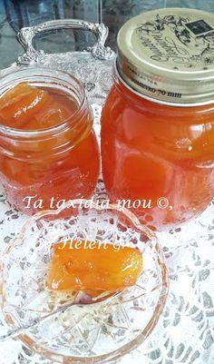 Τα ταξίδια μου : Νεράντζι Γλυκό του Κουταλιού – Bitter Orange Spoon Sweet (Preserve) Preserves, Spoon, Mason Jars, Orange, Tableware, Sweet, Candy, Preserve, Dinnerware