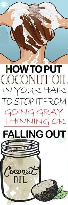 How to Put Coconut Oil to the Hair and Stop Premature Hair Graying, Thinning, and Falling - Hair Loss Natural Hair Care, Natural Hair Styles, Excessive Hair Loss, Coconut Oil Hair Mask, Do It Yourself Fashion, Coconut Oil Uses, Hair Remedies, Tips Belleza, Belleza Natural
