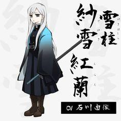 Anime Oc, Oc Manga, Chica Anime Manga, Anime Angel, Anime Demon, Kawaii Anime, Cute Anime Character, Cute Characters, Anime Characters