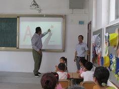 Maple Leaf Preschool PingDingShan