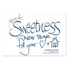 Sweetness – Jewish New Year Card More
