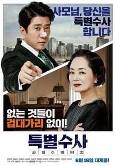 #koreanfilms opening today 2016/06/16 in Korea