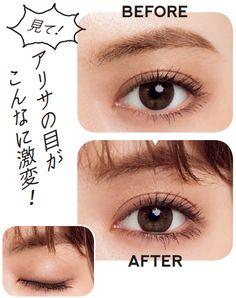 Eyebrow Makeup, Beauty Makeup, Hair Beauty, Doll Makeup, Hair Makeup, Simple Makeup, Eyebrows, Makeup Looks, Beauty Hacks