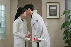 Ku Hye Sun – '블러드(Blood)'♥♥♥ Blood Korean Drama, Romantic Doctor, Ahn Jae Hyun, Hospital Doctor, Jaehyun, Manga Anime, Anatomy, Medical, Random