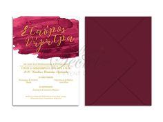Προσκλητήρια γάμου, χριστουγεννιάτικο προσκλητήριο, annassecret, Χειροποιητες μπομπονιερες γαμου, Χειροποιητες μπομπονιερες βαπτισης Joy, Cover, Glee, Being Happy, Happiness
