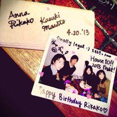 rikako and kazuki BD party