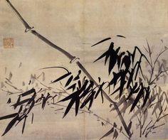 김홍도 대나무