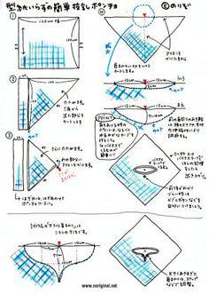 授乳ケープ ポンチョ 手作り - Yahoo!検索(画像)