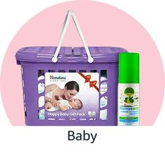 Online shopping from a great selection at Baby Store. Baby Store, Toy Chest, Storage Chest, Amazon, Amazons, Riding Habit, Baby Shop