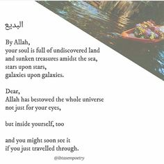 SubhanAllah this is a beautiful poem